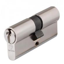 Cylindre VACHETTE V5 Nickelé à 2 entrées - avec 3 clés