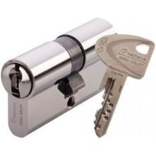 Cylindre VACHETTE VIP+ Nickelé à 2 entrées A2P* - avec 4 clés